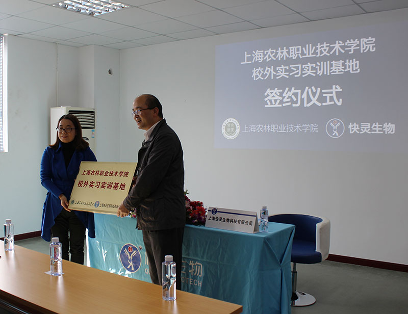 A big step towards university-industry-research cooperation