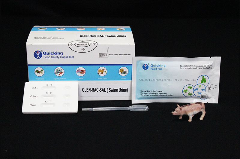 CLEN+RAC+SAL(Swine Urine) Triple Rapid Test ( W81100-2-1 )