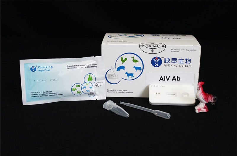 AIV Ab Rapid Test ( W81088 )