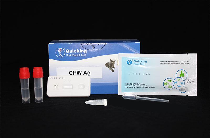 CHW Ag Rapid Test(W81011)