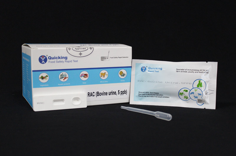 RAC(Bovine Urine, 5 ppb) Rapid Test ( W81107-2-2 )